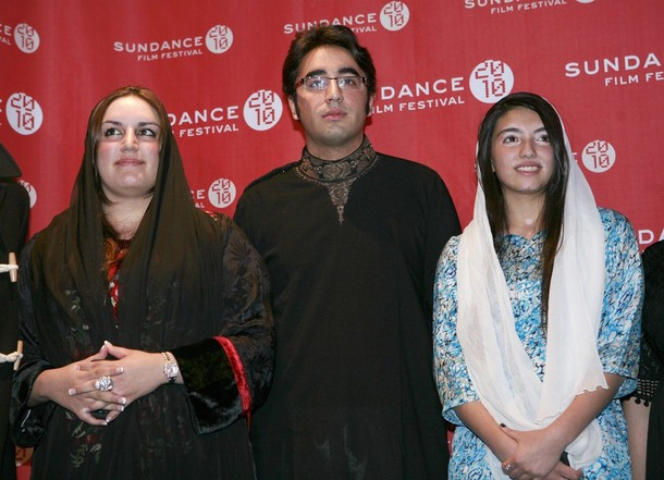 Media Gallery | Farahnaz Ispahanibakhtawar bhutto marriage
