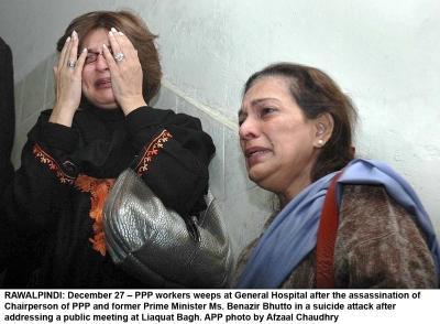On SM Benazir Bhutto Death