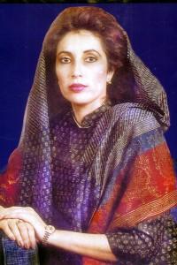 Shaheed Benazir Bhutto